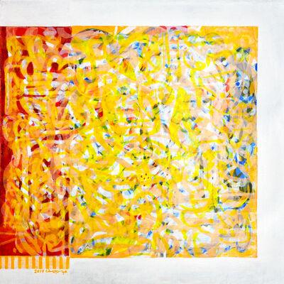 Abbas Yousif, 'Yellow Calligraphy ', 2017