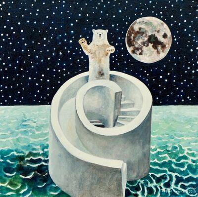 Teppei Ikehila, 'A gift from Isamu Noguchi', 2018