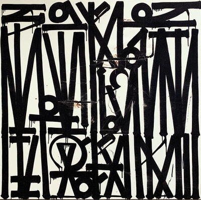 RETNA, 'Circles and Arches', 2016