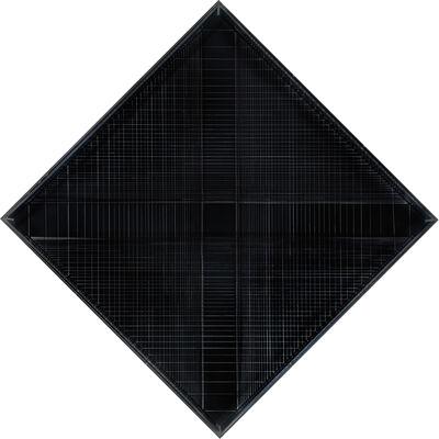 Thomas Canto, 'Black hole horizon', 2016