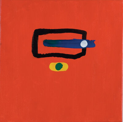 Nicholas Howey, 'Untitled', 2009