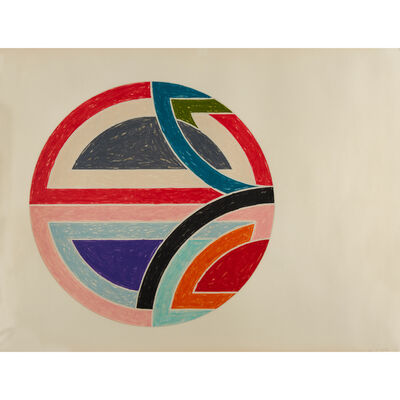 "Frank Stella, 'Sinjerli Variation 1A From ""Sinjerli Variations""', 1977"