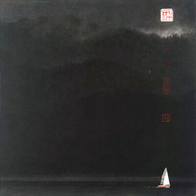 Wong Hau Kwei 黃孝逵, 'Clear-Water-Residence 2015.05.16', 2015