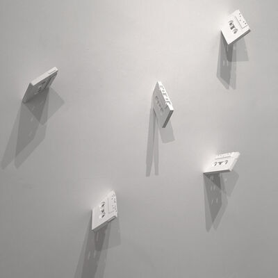 Lyle Owerko, 'Cassettes', 2016