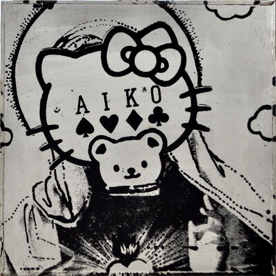 AIKO, 'Kitty', 2007