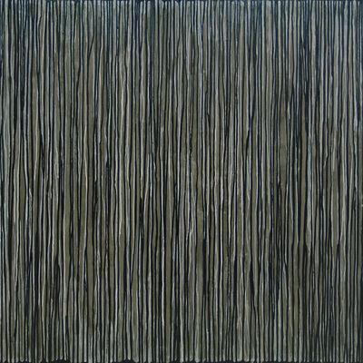 Max Kong, 'Where do I begin', 2004