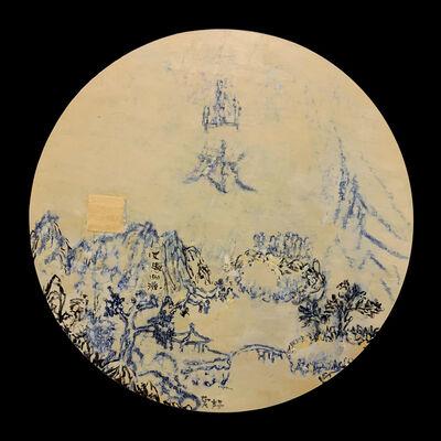 Liu Wei 刘炜, 'Landscape', ca. 2020