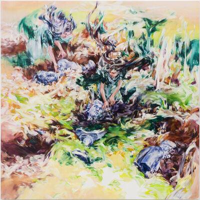 Maiko Kasai, 'Deep Sleep Hill', 2017
