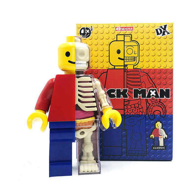 Jason Freeny, 'Brick Man Anatomy figure, classic ', 2018