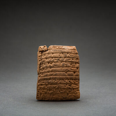 Unknown Asian, 'Sumerian Cuneiform Tablet ', 2028 BCE