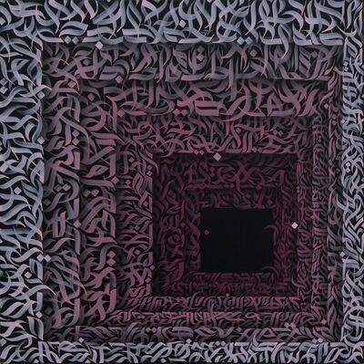 Diaa Allam, 'A Pathway to heaven 03', 2019