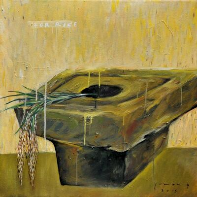 Irwan Guntarto, 'For Rice #2', 2015