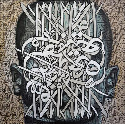 Ayad Alkadhi, 'I am Baghdad - Shie'i & Sunni VII, ', 2014