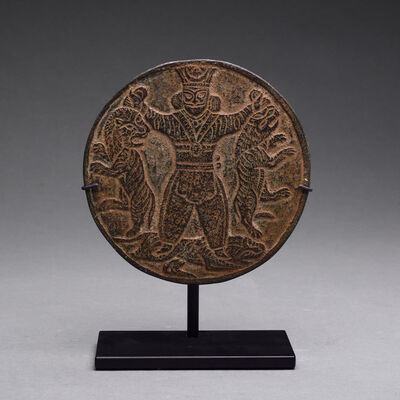 Unknown Sassanian, 'Sassanian Bronze Mirror', ca. 300 AD to 700 AD