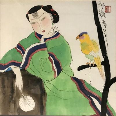 Hu Yongkai, 'Chirping Bird', 1998