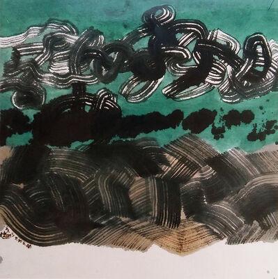 Ko CHU, 'Land and Sky 天地之間', 1995