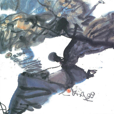 Wang Chuan 王川, 'Abstract 30', 1999