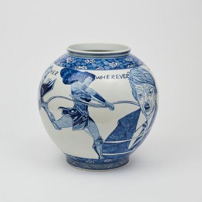 Shoji Satake, 'Medium Vase 1', 2019