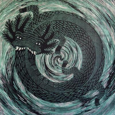 Uriel Marin, 'Empieza Donde Termina (Beginning Where Ending)', 2015