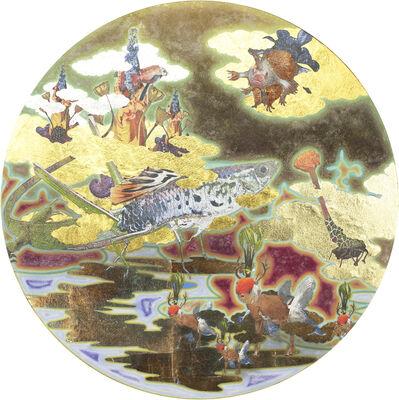 Masatake Kozaki, 'Evolution', 2020