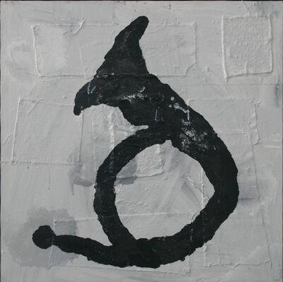 Donald Baechler, 'Black Horn', 1997