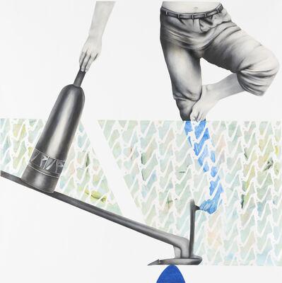 Aras Seddigh, 'Resonance I', 2016