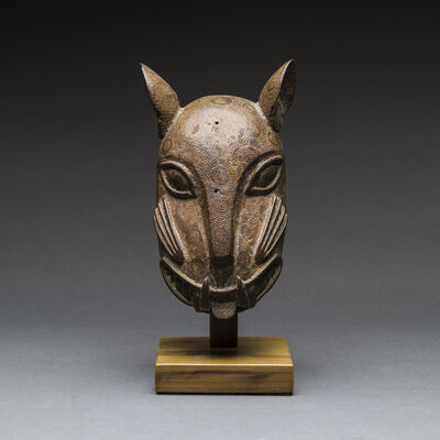 Unknown Benin, 'Benin Ornamental Mask of a Leopard Head', 1700 AD to 1897 AD