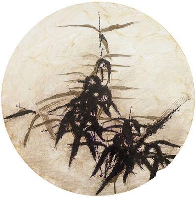 Ye Yongqing 叶永青, 'Humble Bamboo', 2016