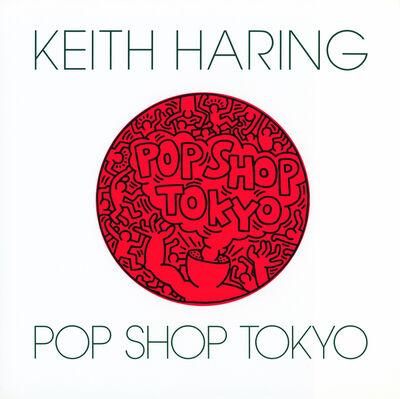 Keith Haring, 'Keith Haring Pop Shop Tokyo ', 1992