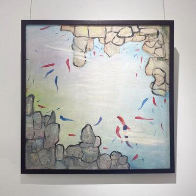 Wang Baolei 王保雷, 'The Small Tarn', 2000