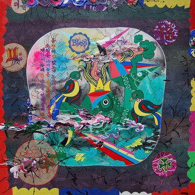 Jiha Moon, 'Farmer's Song', 2010