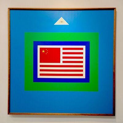 Milan Tiff, 'The United States of China', 2012