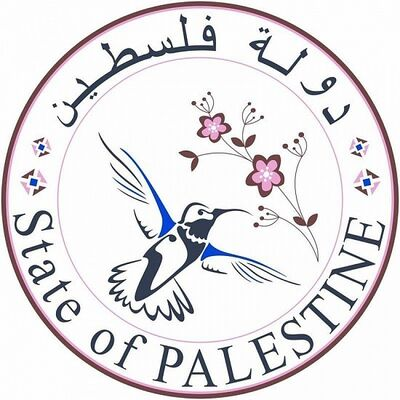 Khaled Jarrar, 'State of Palestine #1', 2011