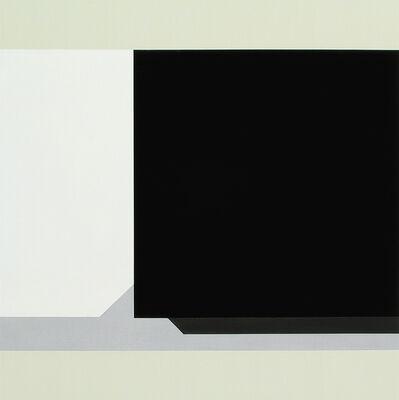 Don Voisine, 'Stagedoor (Matinee)', 2015