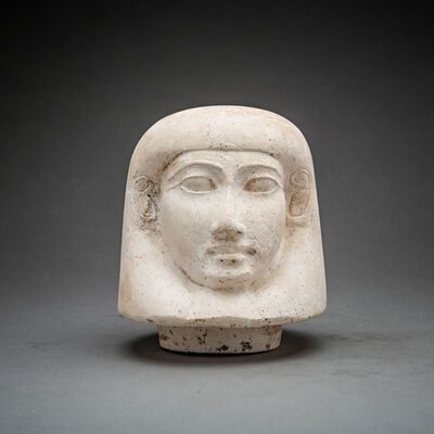 Unknown Egyptian, '18th Dynasty Limestone Lid from a Canopic Jar Depicting Imsety', 1550 BC to 1297 BC