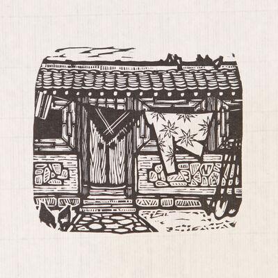 Xu Bing 徐冰, 'Farmhouse 农家', 1979