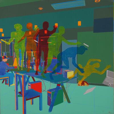 Miao Xiaochun 缪晓春, 'Blind', 2015