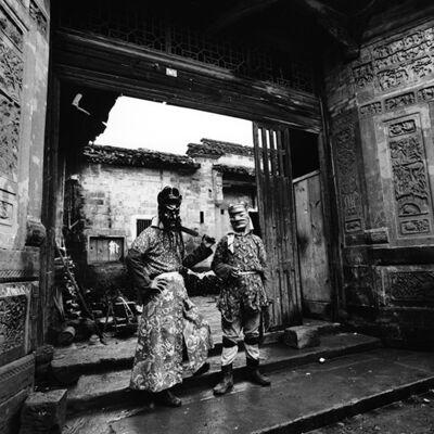 Jin Yongquan, 'Nuo (6)', 1995