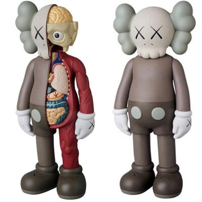 KAWS, 'KAWS Companions 2016: set of 2 (KAWS brown companions)', 2016