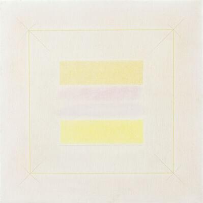 Riccardo Guarneri, 'Due gialli', 1972