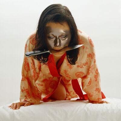 Julie Rrap, 'Camouflage # 4 (Eiko) A-R-MOUR Series ', 2000