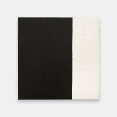 Lygia Clark, 'Unidade', 1959/1984