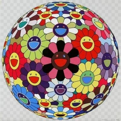 Takashi Murakami, 'Flower Ball (Kindergarten Days)', 2007