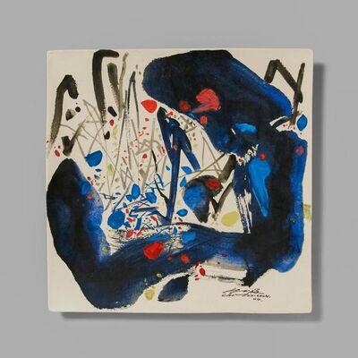Chu Teh-Chun, 'Untitled (F19)', 2004