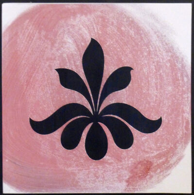 Philip Taaffe, 'Project for Planthouse', 2014