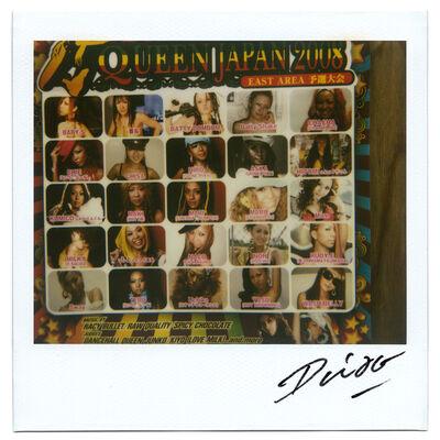 Daido Moriyama, 'bye-bye polaroid ', 2008