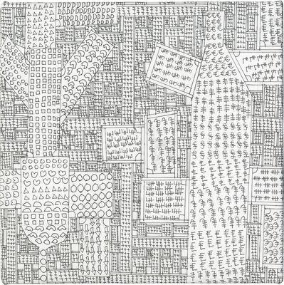Katsuhiro Terao, 'Singapore Wine and Glass', 2015