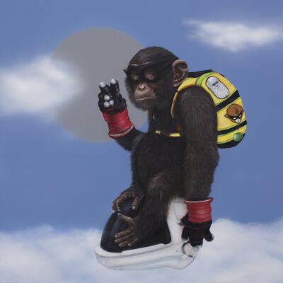 Brett Crawford, 'Ceci n est pas un singe', 2018
