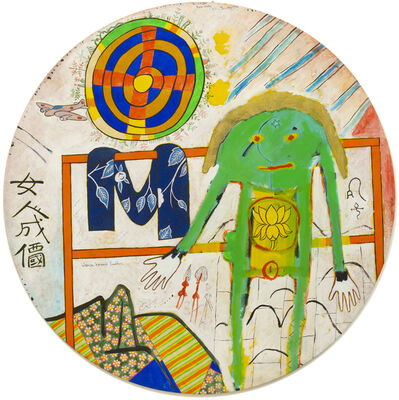 Martin Bradley, 'Women become Buddhas (Painted for Kosen Rufu)', 1978