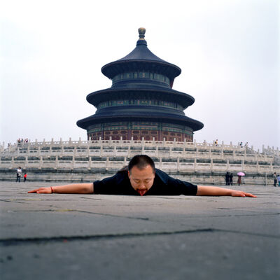 Cang Xin 苍鑫, 'Communication Series 4- Temple of Heaven', 2000